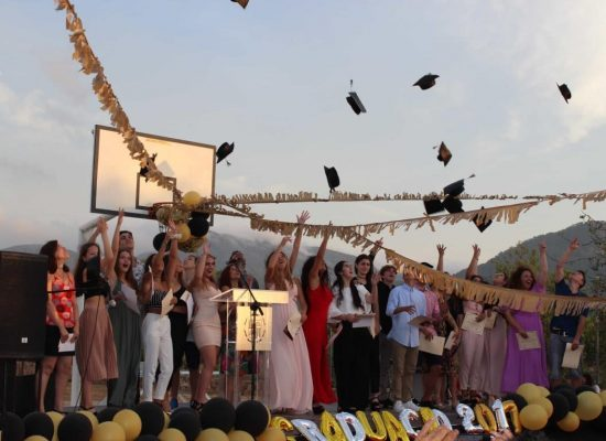 Graduació (2016-17)